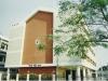 WBREDA Building